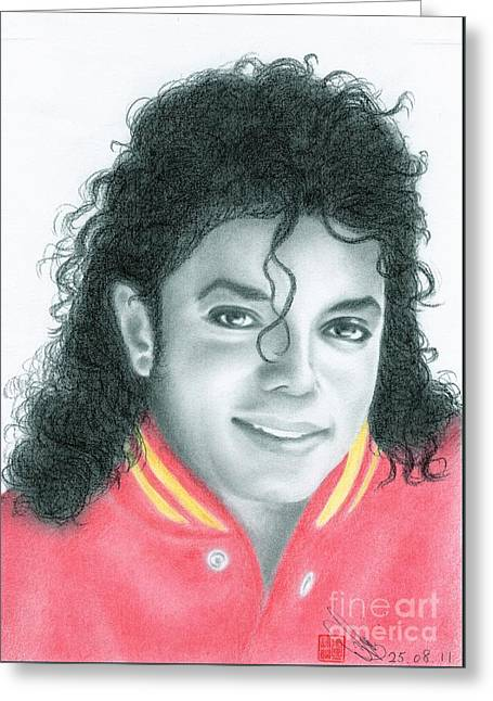 Michael Jackson #seven Greeting Card