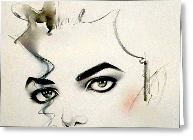 The Eyes Of Michael Jackson Greeting Card