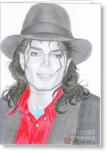Greeting Card featuring the drawing Michael Jackson #nine by Eliza Lo