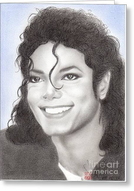 Michael Jackson #nineteen Greeting Card by Eliza Lo