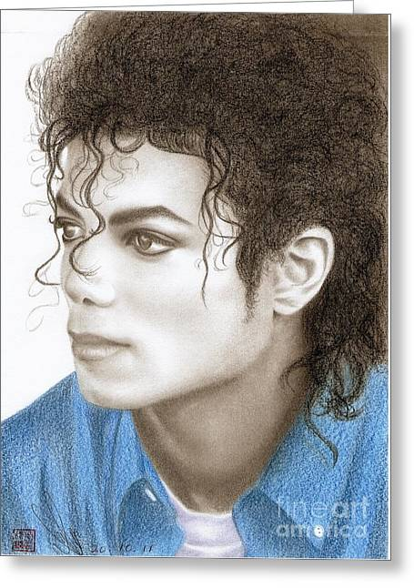 Greeting Card featuring the drawing Michael Jackson #ten by Eliza Lo