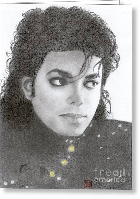 Greeting Card featuring the drawing Michael Jackson #thirteen by Eliza Lo
