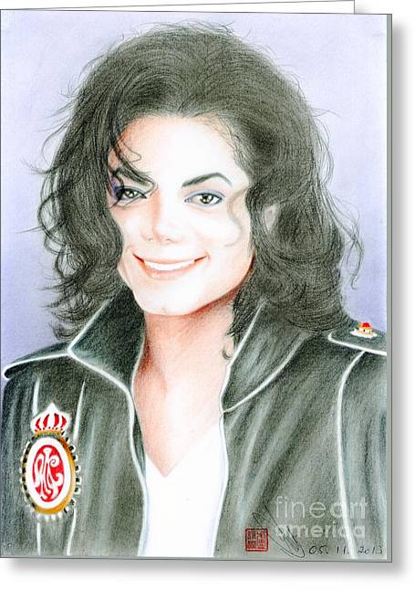 Greeting Card featuring the drawing Michael Jackson #twelve by Eliza Lo