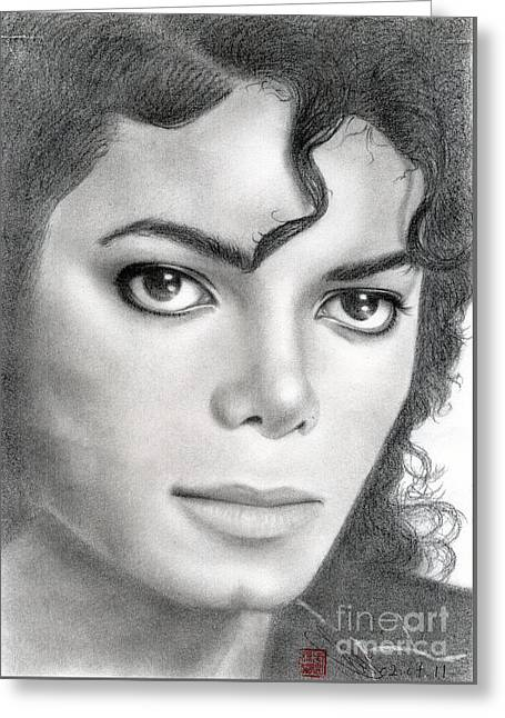 Michael Jackson #twenty Greeting Card