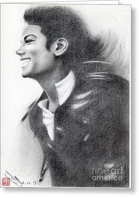 Michael Jackson #twenty-one Greeting Card by Eliza Lo
