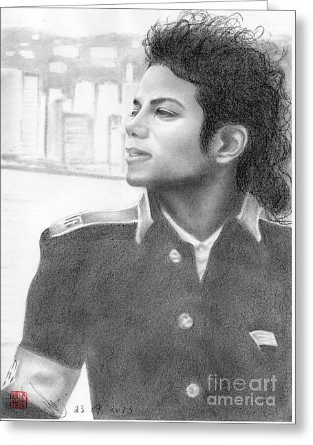 Michael Jackson #twenty-two Greeting Card by Eliza Lo