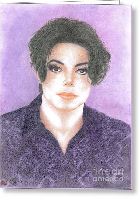 Michael Jackson - You Are Not Alone Greeting Card