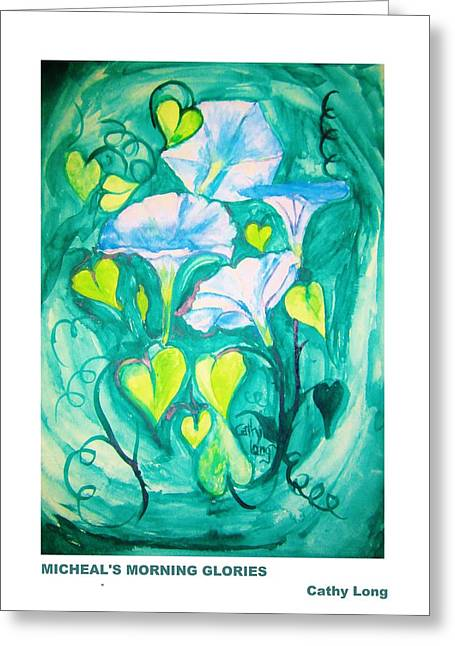 Micheal's Morning Glories Greeting Card