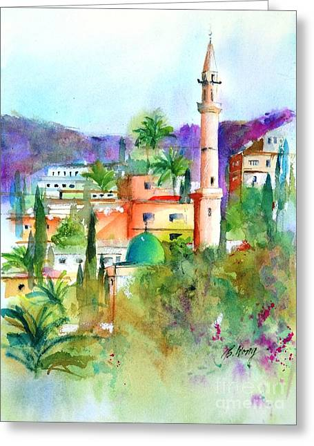 Middle East Skyline Greeting Card