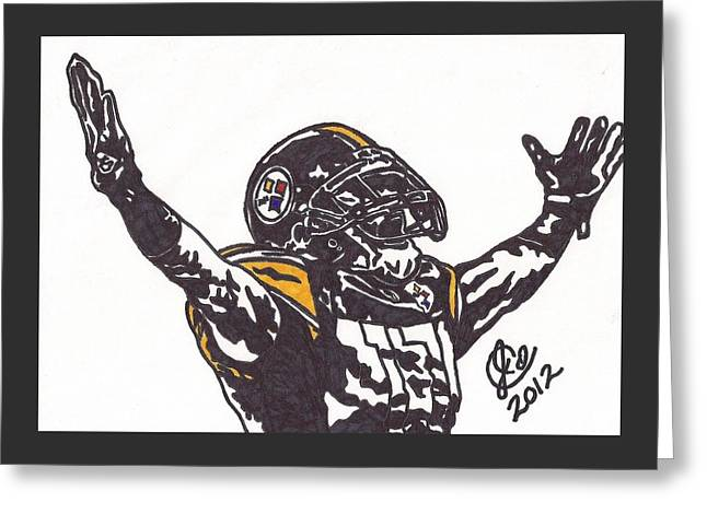 Mike Wallace 2 Greeting Card by Jeremiah Colley