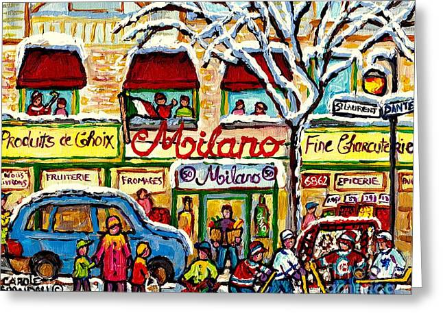 Milano Grocery Little Italy Paintings Dante Street Hockey Art Montreal Winter Scene Carole Spandau   Greeting Card