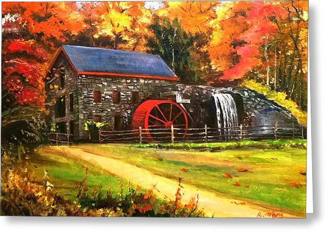 Mill House Greeting Card