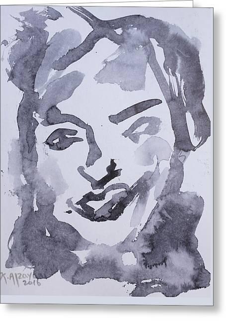 Milo Iv Greeting Card by Khalid Alzayani