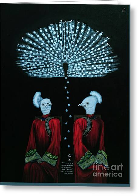 Mirror Greeting Card by Fei A