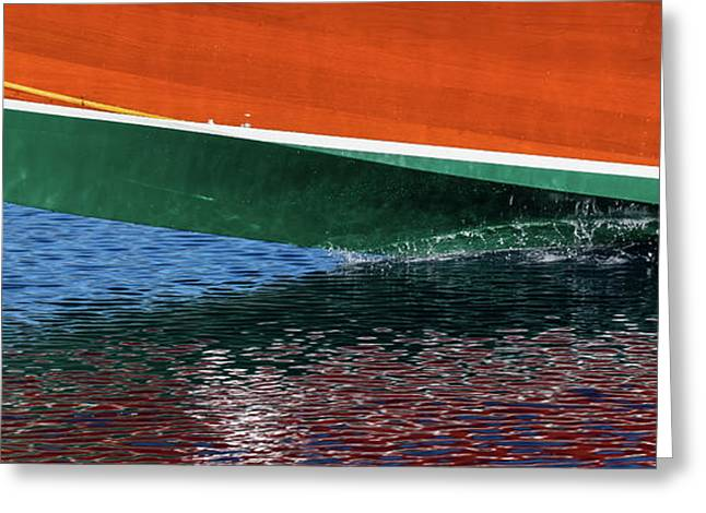 Mirror Image Greeting Card by Steven Lapkin
