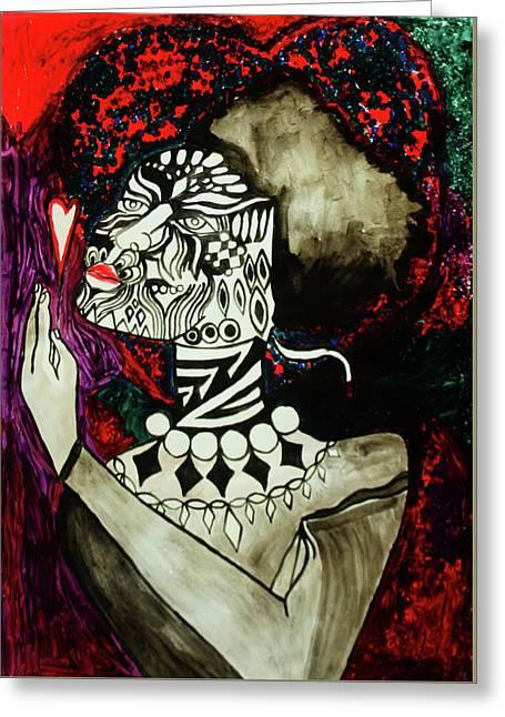 Mirror Mirror Greeting Card by Gloria Ssali