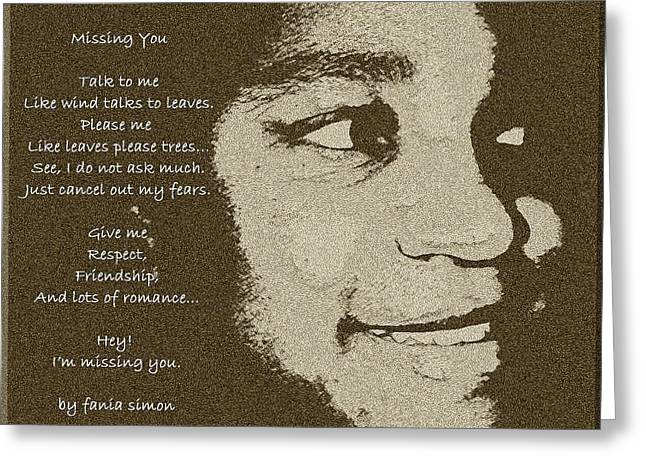 Missing Mixed Media Greeting Cards - Missing You Greeting Card by Fania Simon