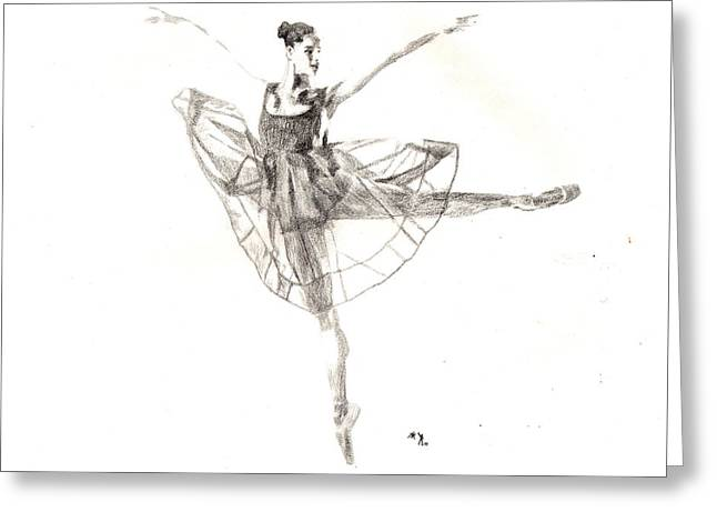 Misty Ballerina Dancer IIi Greeting Card