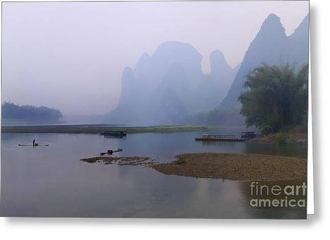 Misty Early Morning Greeting Card by PuiYuen Ng