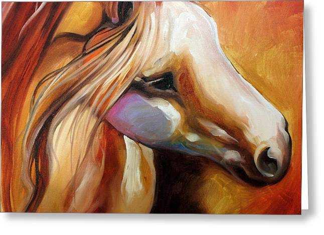 Misty Moonlight Equine Greeting Card by Marcia Baldwin