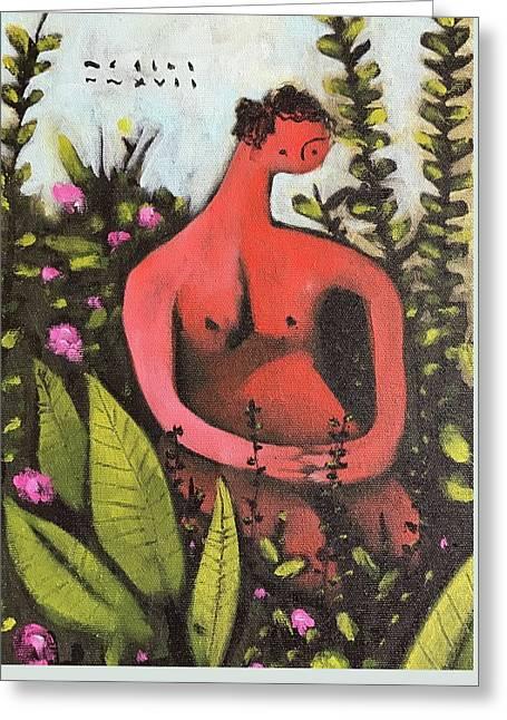 Mmxvii Paradise No 1  Greeting Card