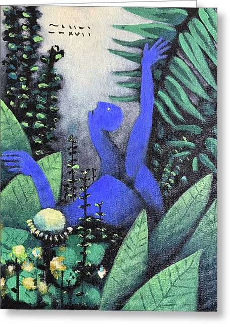 Mmxvii Paradise No 3  Greeting Card