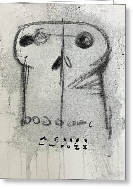 Mmxvii Skulls No 3  Greeting Card