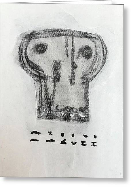 Mmxvii Skulls No 6 Greeting Card