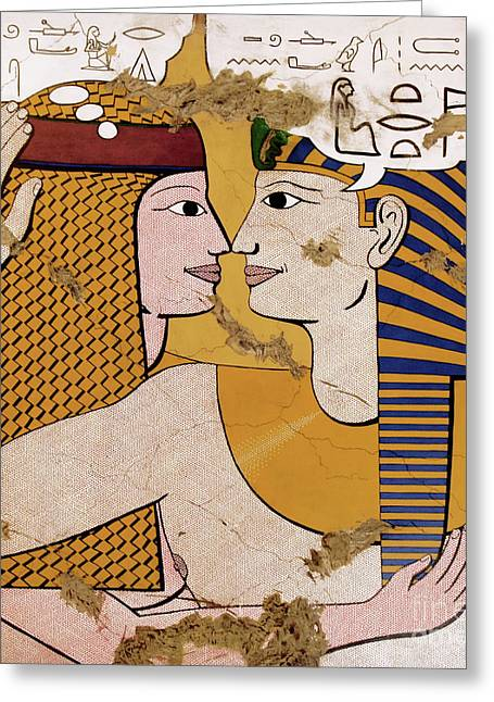 Modern Art Lovers Greeting Card by Richard Deurer