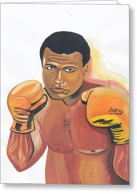 Greeting Card featuring the painting Mohammed Ali by Emmanuel Baliyanga