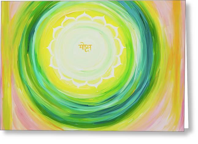 Moksh Yantra Greeting Card
