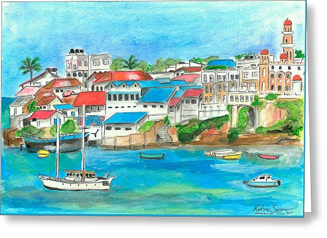 Mombasa Town Greeting Card