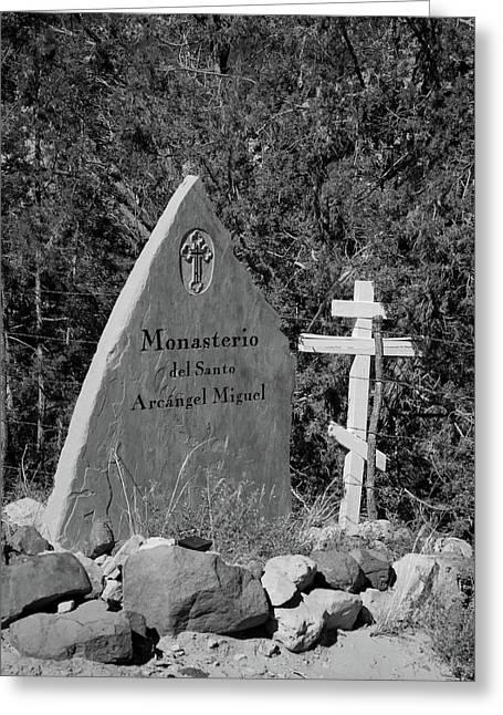 Monasterio Del Santo Arcangel Miguel Greeting Card
