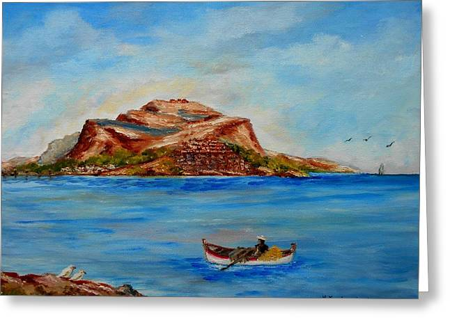 Monemvasia Greeting Card