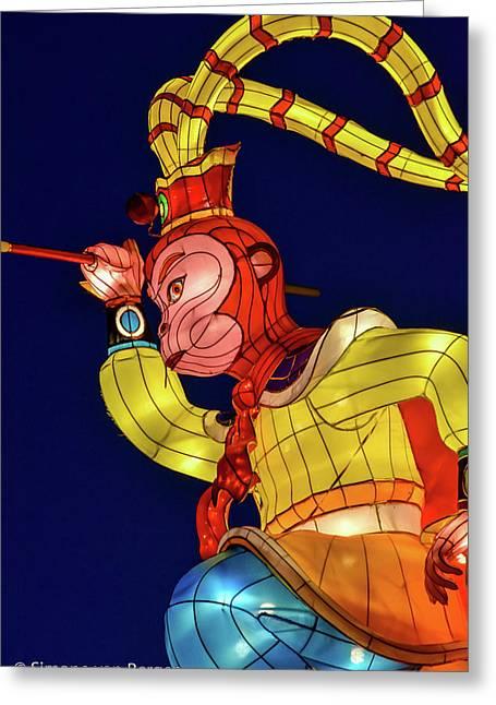 Monkey King Lantern Greeting Card by Simone Van Bergen