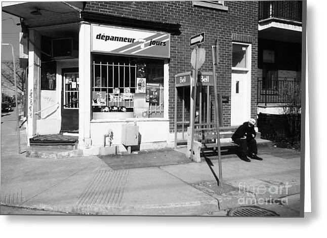 Montreal Depanneur Greeting Card by Reb Frost