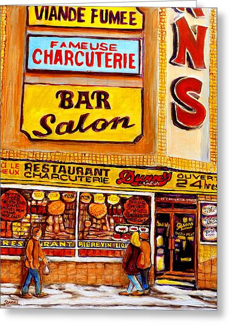 Ste Catherine Greeting Cards - Montreal Paintings Dunns Restaurant Streets Of Montreal Greeting Card by Carole Spandau