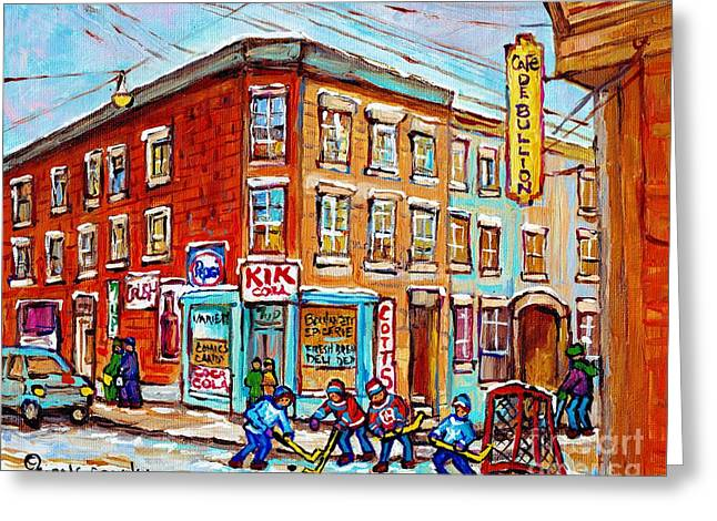Montreal Storefront Paintings Debullion Street Hockey Art Quebec Winterscenes C Spandau Canadian Art Greeting Card
