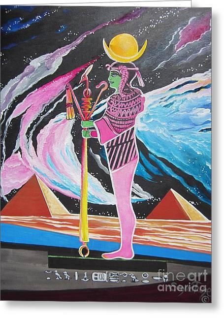 Blaa Kattproduksjoner             Moon God - Osiris Greeting Card