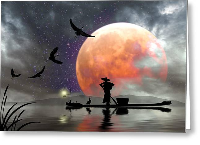Moon Mist Greeting Card