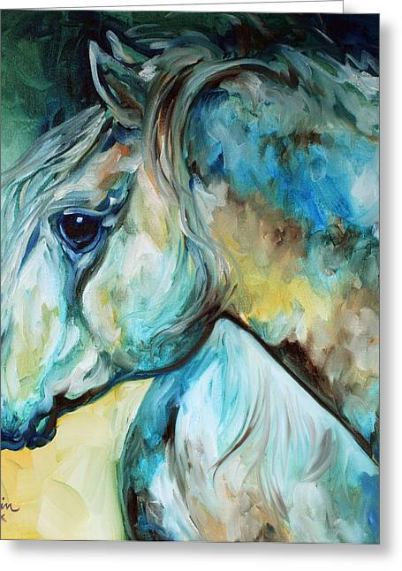Moonlight Aura Equine Greeting Card