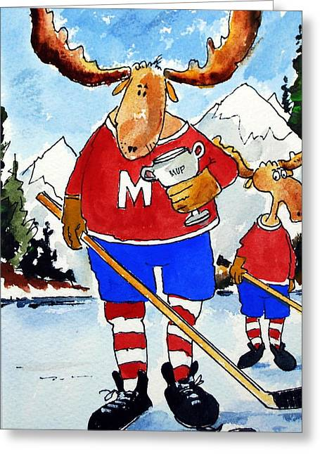 Moost Valuable Player Greeting Card