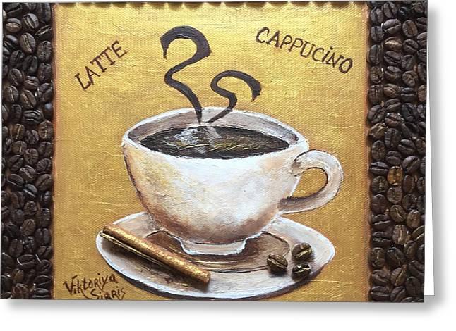 Morning Cup Of Coffee Greeting Card by Viktoriya Sirris