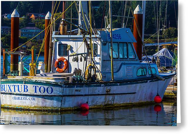 Morning Fishing Boat Greeting Card