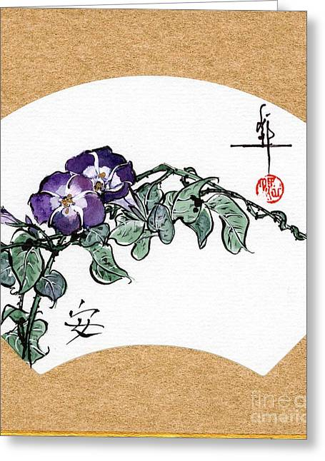 Morning Glories Fan Painting Greeting Card by Linda Smith