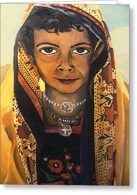 Moroccan Smile Greeting Card by John Keaton