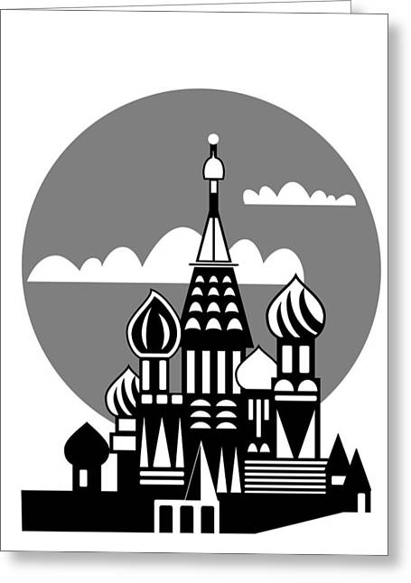 General Concept Digital Greeting Cards - Moscow - Russian Orthodox church Greeting Card by Michal Boubin