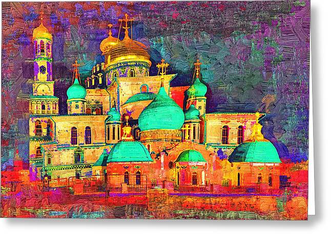 Moscow Church At Night Greeting Card