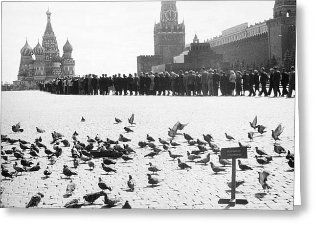 Moscow: Red Square, 1958 Greeting Card