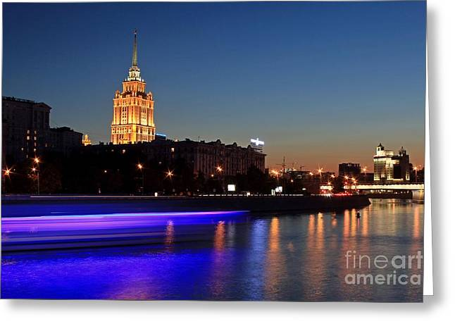 Moscow River Greeting Card